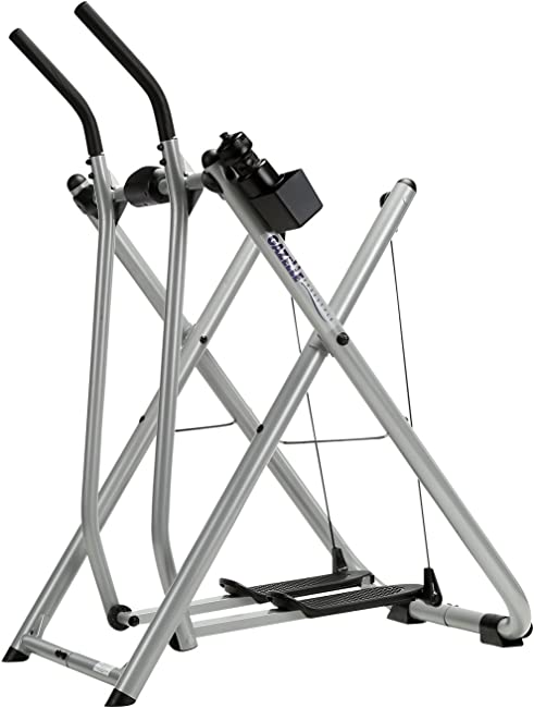 side facing gazelle freestyle elliptical