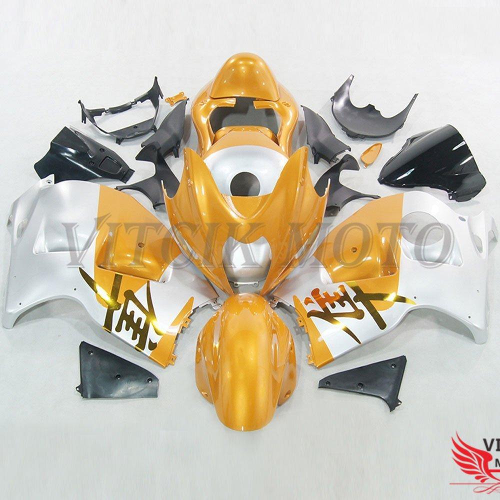 VITCIK (フェアリングキット 対応車種 スズキ Suzuki GSXR1300 GSX-R 1300 GSXR 1300 Hayabusa 1997-2007) プラスチックABS射出成型 完全なオートバイ車体 アフターマーケット車体フレーム 外装パーツセット(イエロー) A082   B076MGFVJH