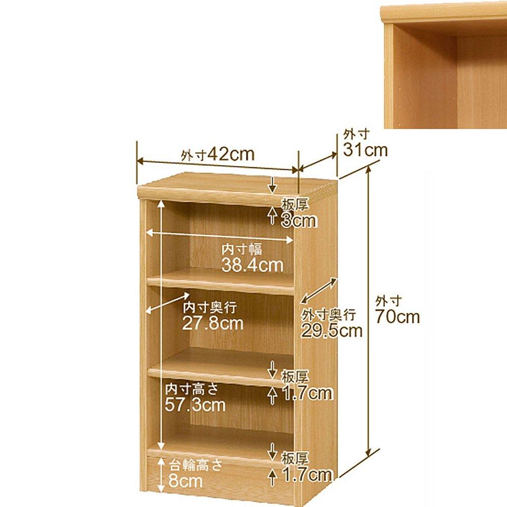 オーダーマルチラック レギュラー (オーダー収納棚棚板厚17mm標準タイプ) 奥行31cm×高さ70cm×幅42cm ミディアムブラウン B007790L6U ミディアムブラウン ミディアムブラウン