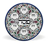 Ceramic Seder Plate for Passover - Jerusalem Style Colorful Pottery 11''