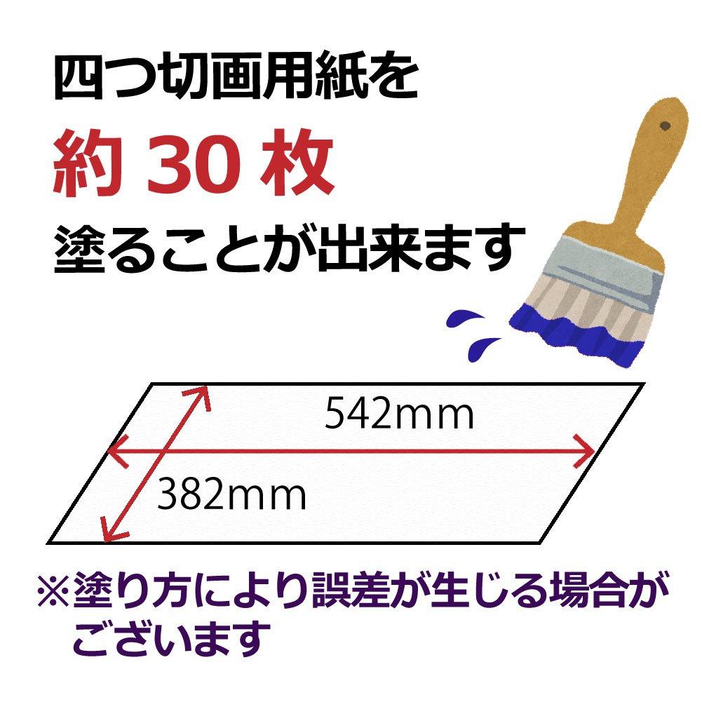 New New New Sakura Sakura Farbe Farbe 6 Farbe set A ETPW6A (japan import) B004S8A0CI | Qualität Produkt  | Bestellungen Sind Willkommen  | Elegant  43bd2f