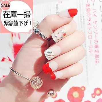 Biutee Art - Juego de 24 uñas postizas para manicura francesa, diseño de uñas postizas: Amazon.es: Hogar