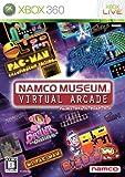 Namco Museum Virtual Arcade [Japan Import]