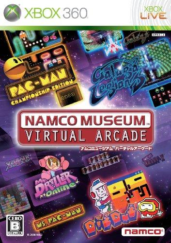 Namco Museum Virtual Arcade [Japan Import] by Namco Bandai Games