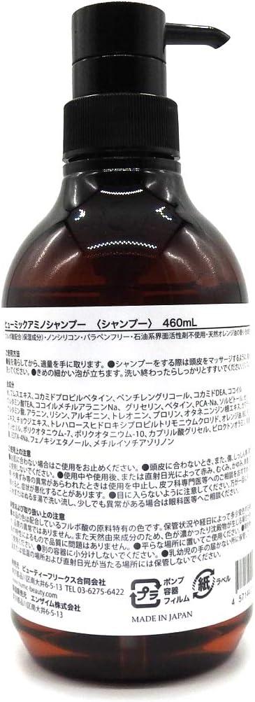 フルボ酸シャンプーと相性の良い成分