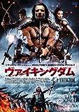 [DVD]ヴァイキングダム [DVD]