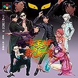 Ziyoou-Vachi Vs Gokumonto Ikka - Kinboshi / Shibo Yugi [Japan CD] AICL-3109