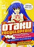 img - for The Otaku Encyclopedia: An Insider's Guide to the Subculture of Cool Japan book / textbook / text book