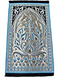 お祈りマット トルコ製 ムスリム礼拝用マット 礼拝用敷物 (青)