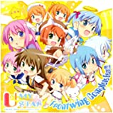 U☆MY STAR -Frontwing Complete BEST!!!- GWAVE SuperFeature's vol.9 通常版