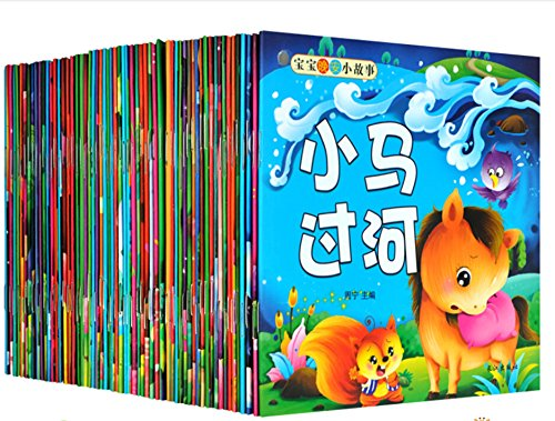 (Chinese stories picture book set for baby 0-3 years kids learn Chinese word letter pinyin book,60 books/set ,780 pages in all)