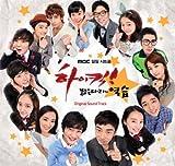 [CD]ハイキック3 短足の逆襲 韓国ドラマOST (MBC) (韓国盤)