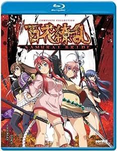 Samurai Bride Complete [Blu-ray]