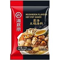 Hai Di Lao Mushroom Flavour Hot Pot Seasoning, 150g