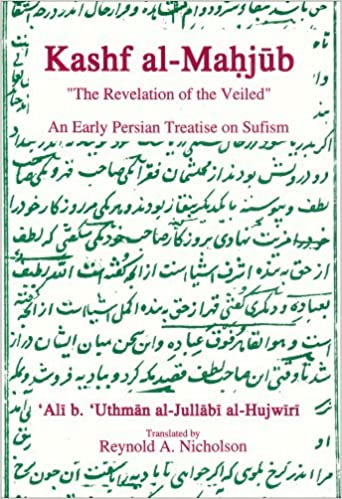 Book Kashf al-Mahjub: The Revelation of the Veiled - An Early Persian Treatise on Sufism (Old) (1959-12-31)