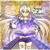 TVアニメ『ゼロから始める魔法の書』オリジナルサウンドトラック「Sound of Grimoire」