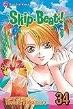 Skip Beat!, Vol. 34 by Yoshiki Nakamura (2015-04-07)