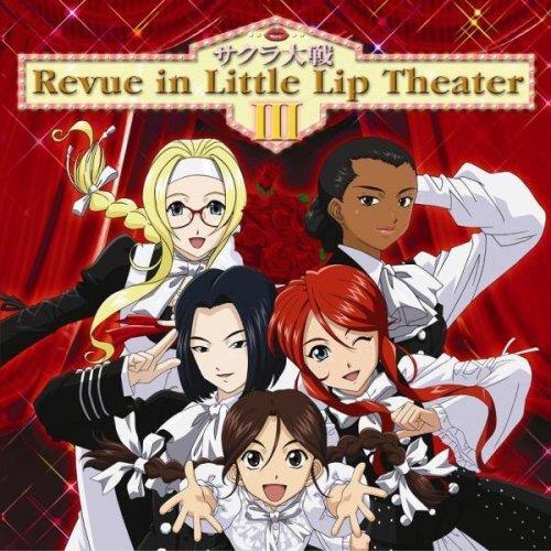 Sakura Taisen Revue in Little Lip 2 [Importado]