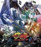 Sci-Fi Live Action - Kamen Rider Ryuki Blu-Ray Box 3 (3BDS) [Japan BD] BSTD-8917