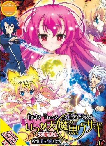 A Dark Rabbit Has Seven Lives Complete Anime Series [Itsuka Tenma no Kurousagi] DVD + CD (Japanese audio with English subtitles.)