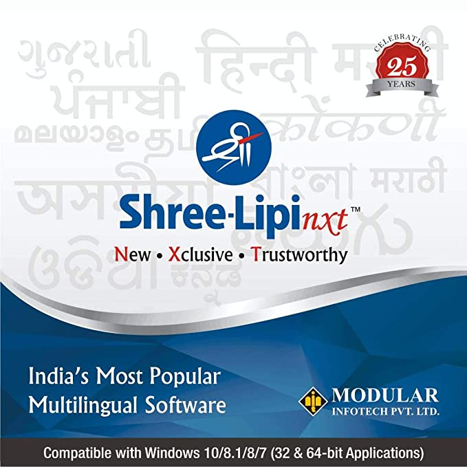 Shree-Lipi 7 4 Utkal 1 PC (DVD)