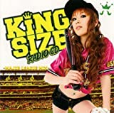 King Size Radio CD-Major League Mix by King Size Radio CD (2008-08-05)