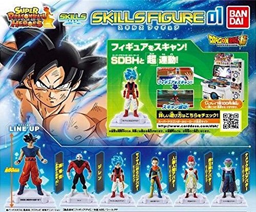 (Super Dragon Ball Heroes Skills Figure 01 Full Set set of 6 pieces Gashapon BANDAI)