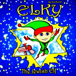 Elky the Jewish Elf Audiobook
