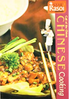Amazon buy continental cuisine book online at low prices in customers who bought this item also bought forumfinder Images