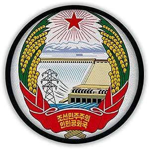 Emblema de Corea del Norte coreano ejército kVA escudo Insignia República Democrática de Corea – Parche/parches: Amazon.es: Juguetes y juegos
