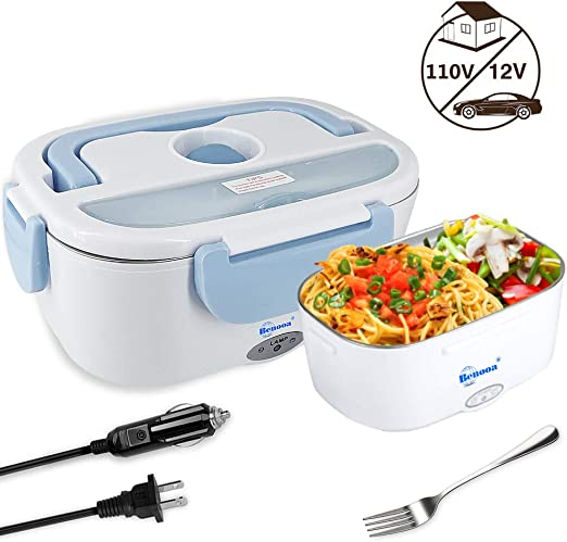 Stainless Steel Electric Lunch Box Food Heater w// Removable Container 45W USA