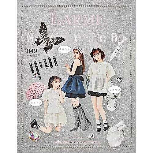 LARME 表紙画像