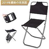JOOKYO アウトドア チェア 背もたれ付 折りたたみ椅子 キャンプ アルミ合金 超軽量 折り畳み 登山 釣り 便利