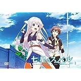 【Amazon.co.jp限定】七星のスバル DVD vol.1 (通常版)