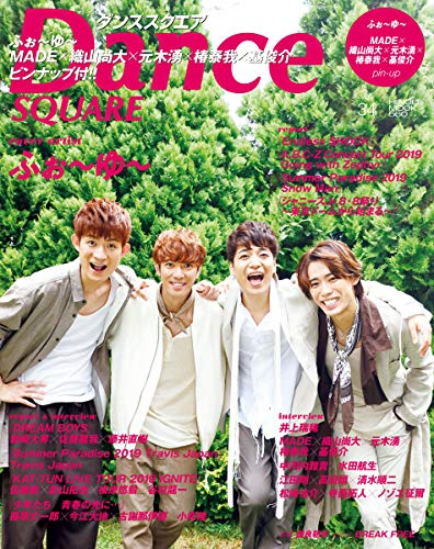 Dance SQUARE Vol.34 画像 A