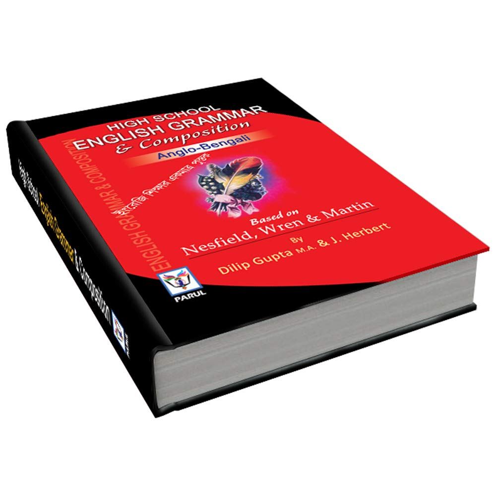 English Grammar (High School) Anglo-Bengali Version: Amazon in: Wren