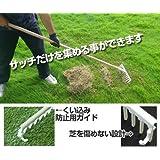 サッチ取りくん 芝の刈り屑・枯れた芝だけをキャッチする事ができます