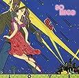 LOVE [名盤1000円]