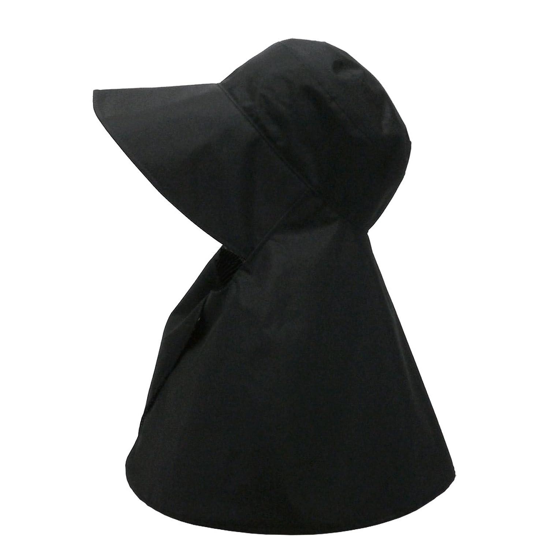 Rose Blanc(ロサブラン) 100%完全遮光 帽子 フルハット B01EUORUQI  BLACK(ブラック)