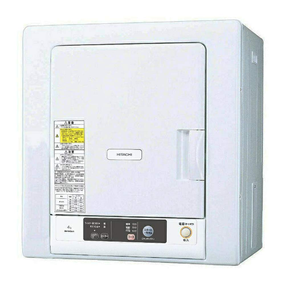 HITACHI 衣類乾燥機 DE-N40WX