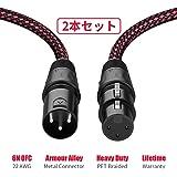 XLRケーブル 2M、UGOMI ナイロン編組 XLR マイクロフォンケーブル 3Pin XLRオス to XLR メス バランスマイクケーブル 、AVアンプ、スピーカー等の録音デバイスに対応 (2本セット)