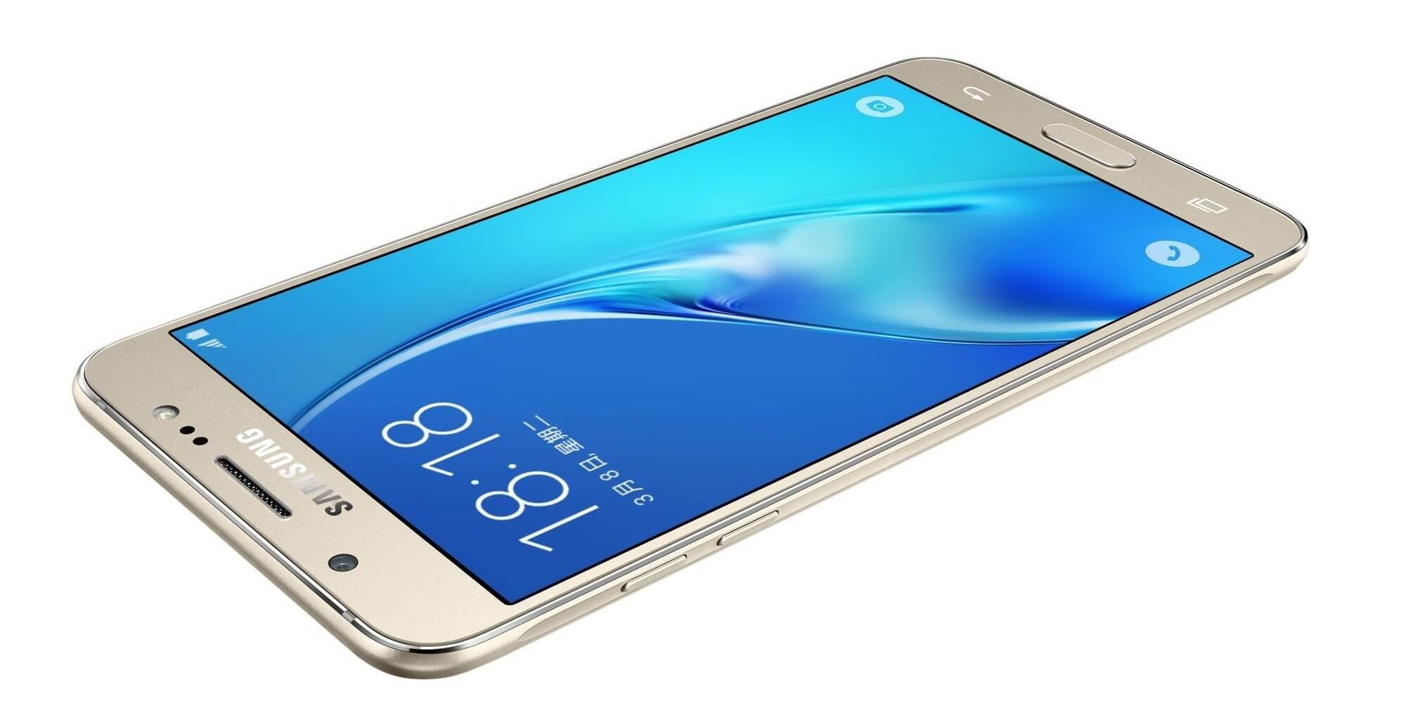 Samsung SM-J710GN/DS Galaxy J7 2016 Duos Gold Unlocked