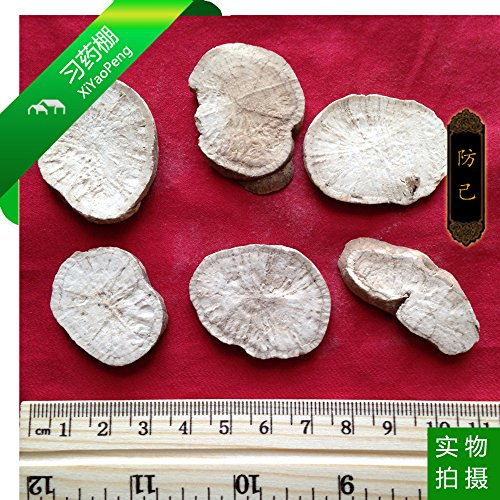 TRT Fangji Fang Ji Radix Claudette tetrandae Fourstamen Stephania Root 防己 100 grammes