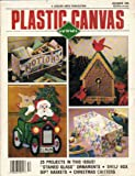 img - for Plastic Canvas Corner Volume 2, Number 1 December 1990 book / textbook / text book