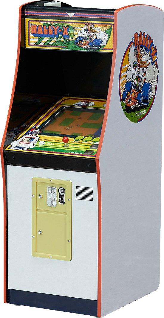 FREEing Namco Arcade Rally-X Machine Collection Diamond Comic Distributors AUG168703
