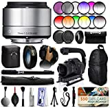Sigma 19mm F2.8 DN Art Silver Lens for Sony E-Mount NEX (40S965) + 12 Piece Filter Kit + 10x Macro Diopter + Stabilizer Grip + Backpack + 67'' Monopod + Cleaning Kit + Dust Blower