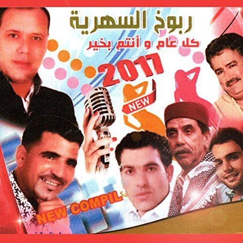 music cheb salih mp3 gratuit
