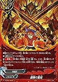 神バディファイト S-CBT01 闘神の奮起(上) ゴールデンガルガ | クライマックスブースター ドラゴンW 神竜族 魔法