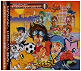 DIGIMON ADVENTURE CHARACTER SONG AND MINI DRAMA 1(reissue)