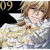 TVアニメ「黒執事II」キャラクターソング09 「堕子爵、美唱」ドルイット子爵(鈴木達央)